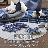 SNOOPY HAPPY LIVING STYLE